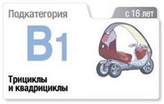 katb1