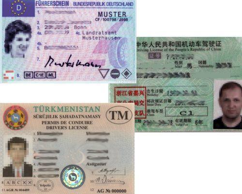 иностранные права