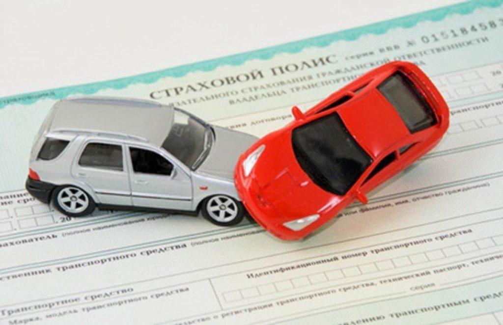 Нужно ли менять страховку при замене водительского удостоверения
