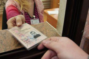 Передача водительского удостоверения