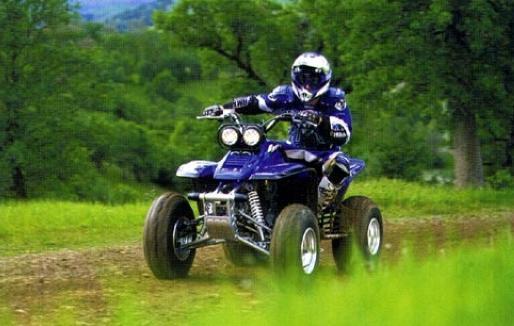Езда на квадроцикле