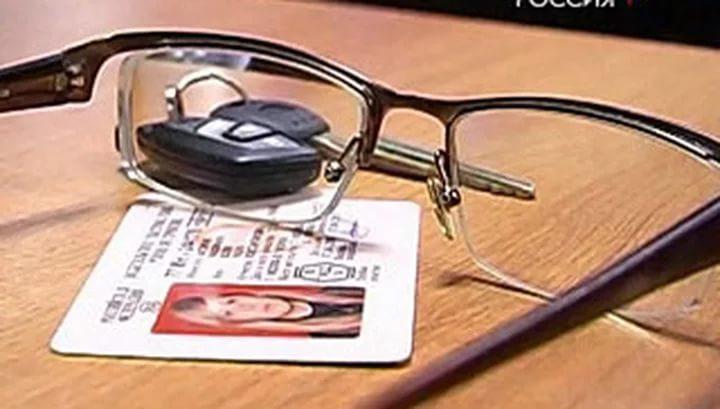 Самые качественные очки для зрения