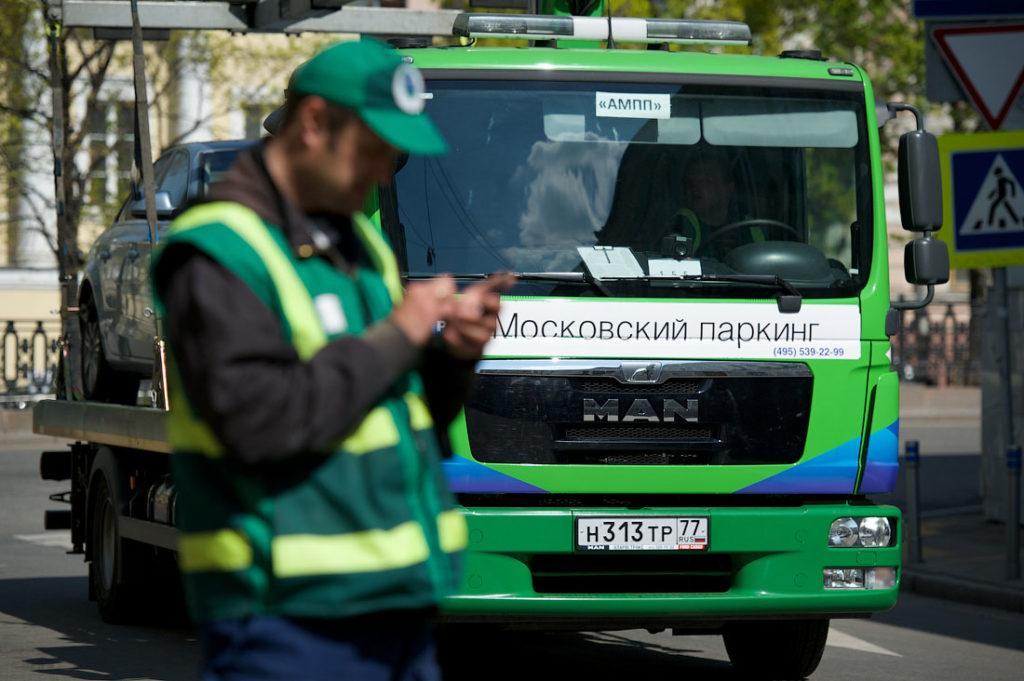 Как бороться с эвакуацией машины при неправильной парковке