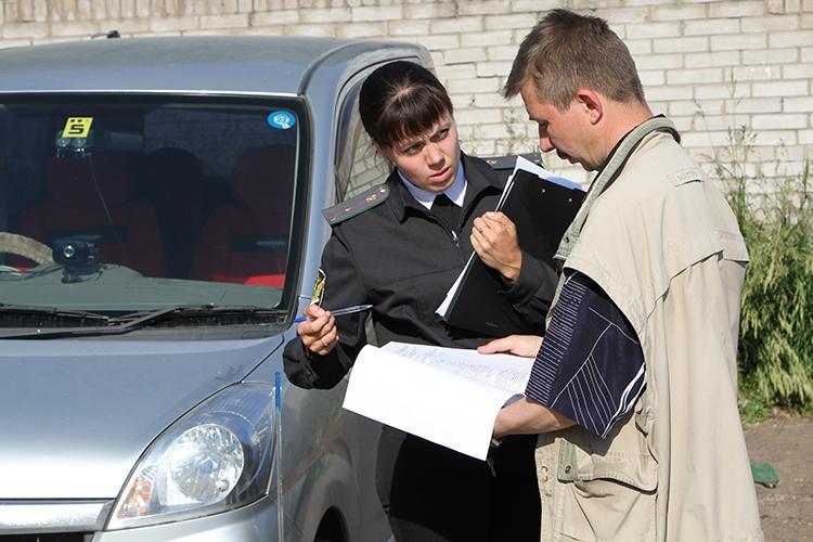 Проверка авто на арест у судебных приставов
