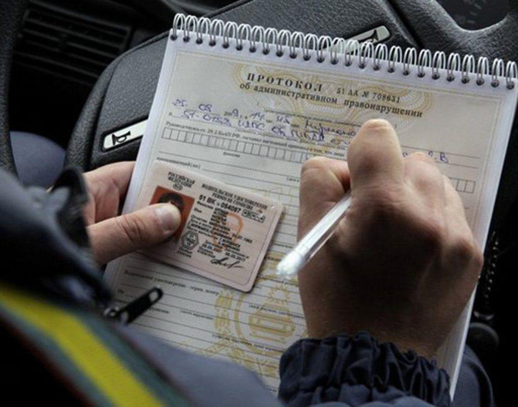 Правила оформления протокола об административном правонарушении