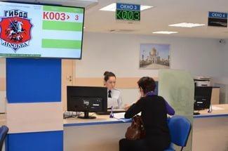Получение справки в ГИБДД о снятии с учета авто для налоговой