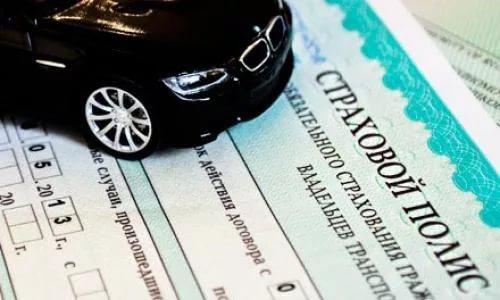 Где лучше застраховать машину в новосибирске