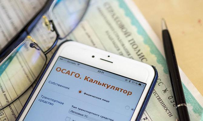 термобелье расчитать страховку согласие в новосибирской области термобелье изготавливается однослойным
