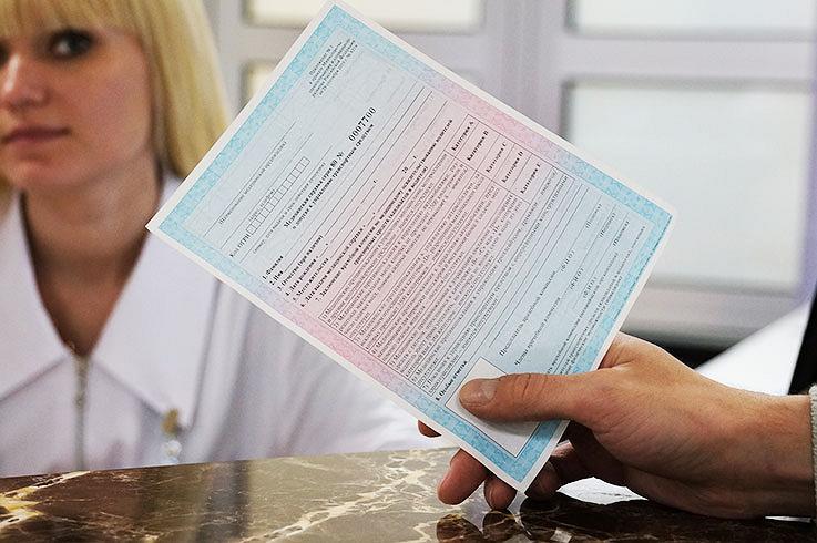 Медкомиссия для замены водительского удостоверения