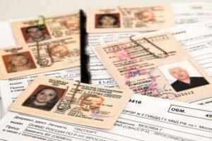 Пакет документов для получения прав