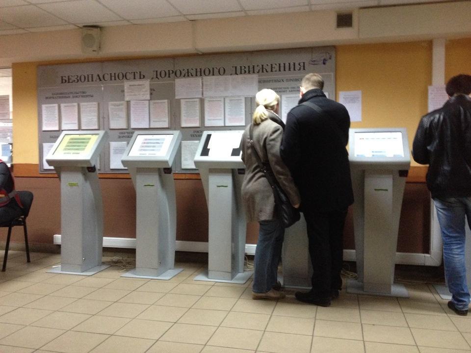 Терминалы очереди в ГИБДД