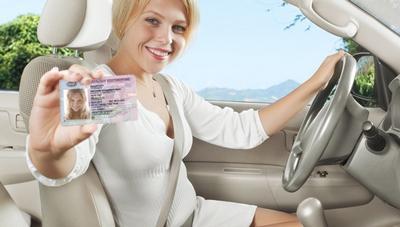 Как получить права на автомобиль