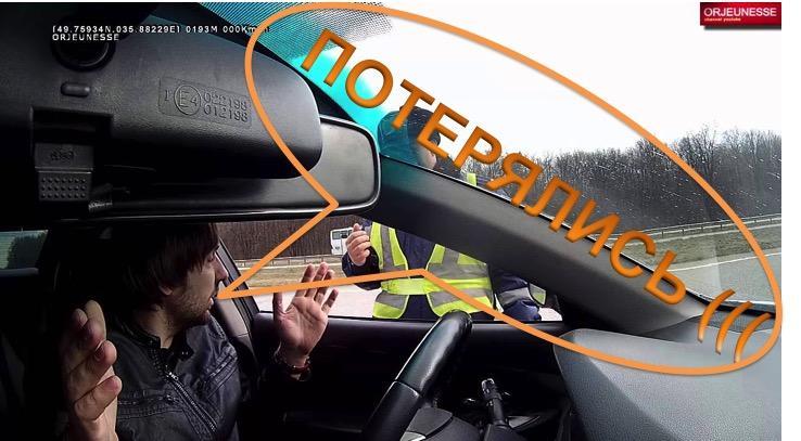 Действия при утере водительского удостоверения