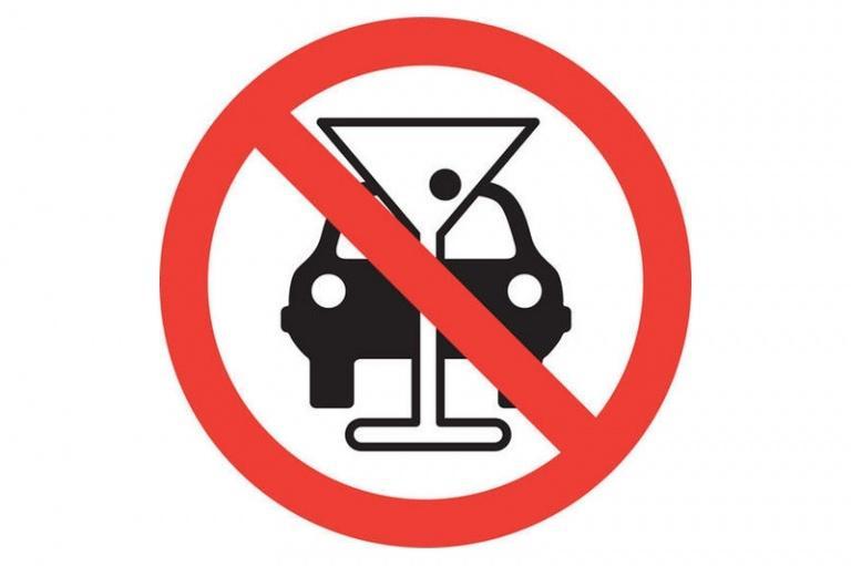 Что грозит за езду без прав после лишения за пьянку