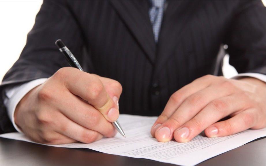 Написать заявление