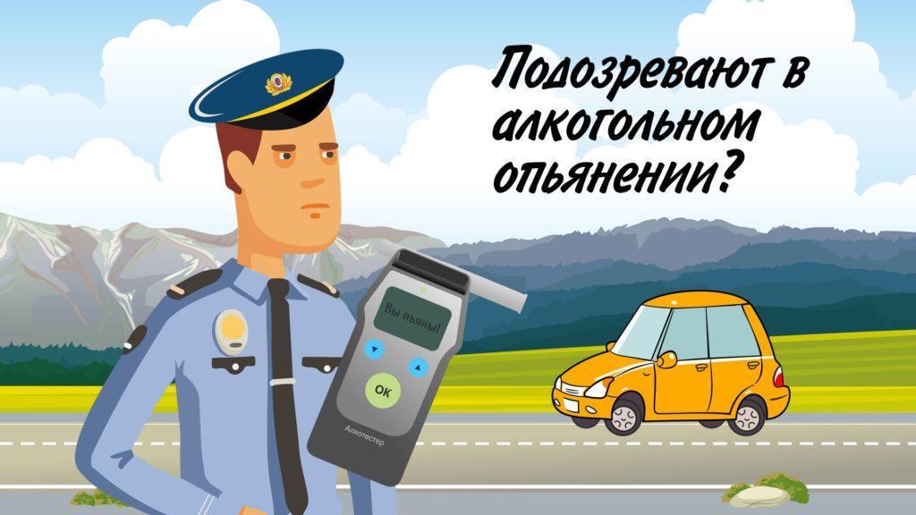 Порядок лишения водительских прав за пьянку