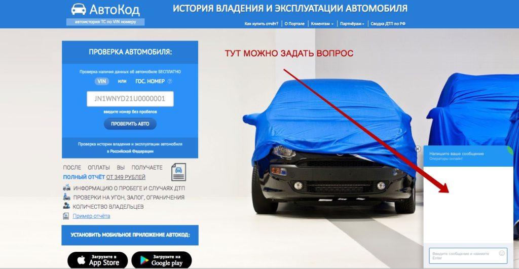 Изображение - Проверить машину на утиль онлайн 25-1024x531