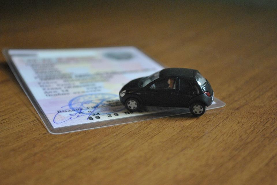 Изображение - Надо ли перерегистрировать автомобиль при смене прописки, нужно ли менять птс ли стс, техпаспорт 4-11