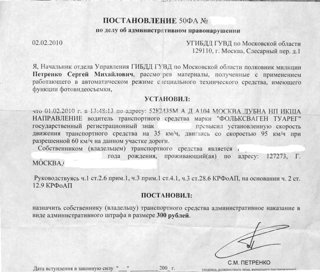Москва. Другие новости 18.05.17
