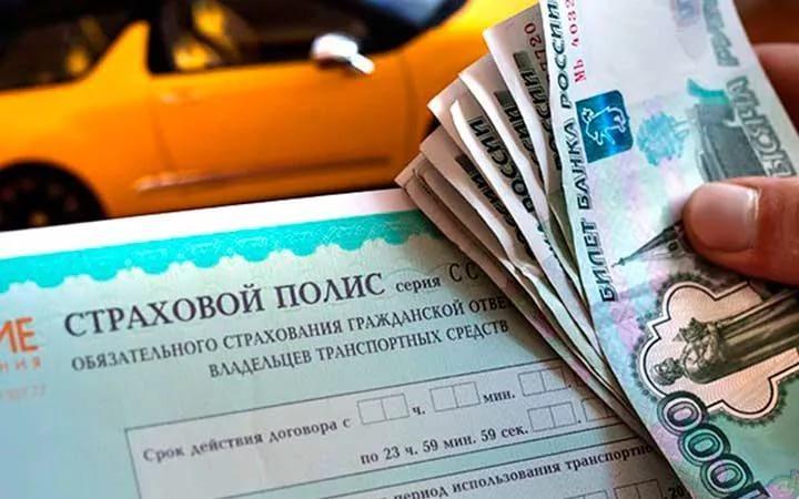 Мфц в центре москвы загранпаспорт