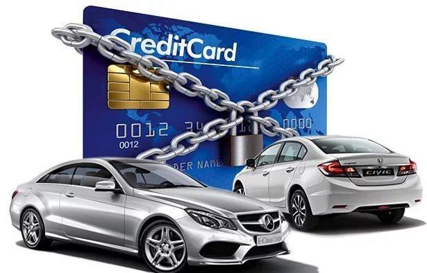 Изображение - Как проверить кредит на машину 783