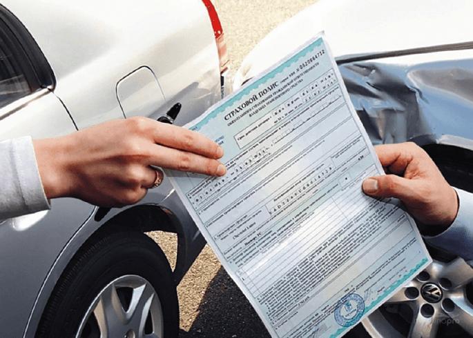 Как поступить со страховкой при продаже машины
