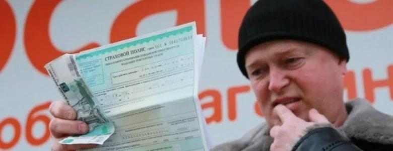 Обязательно ли платить за КАСКО при автокредите каждый год