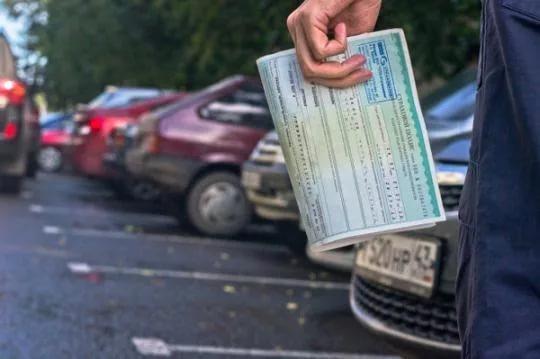 Кто может застраховать автомобиль по ОСАГО, кроме владельца
