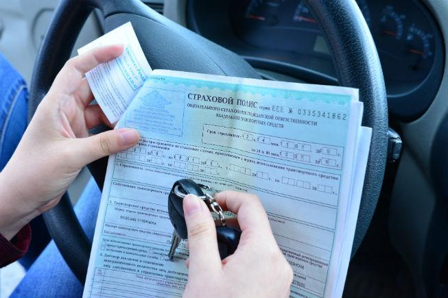 Оформить автомобиль по временной регистрации как получить медицинскую книжку сочи
