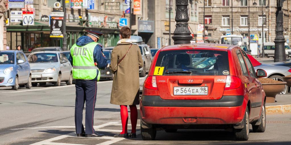 Стоимость ОСАГО для начинающего водителя