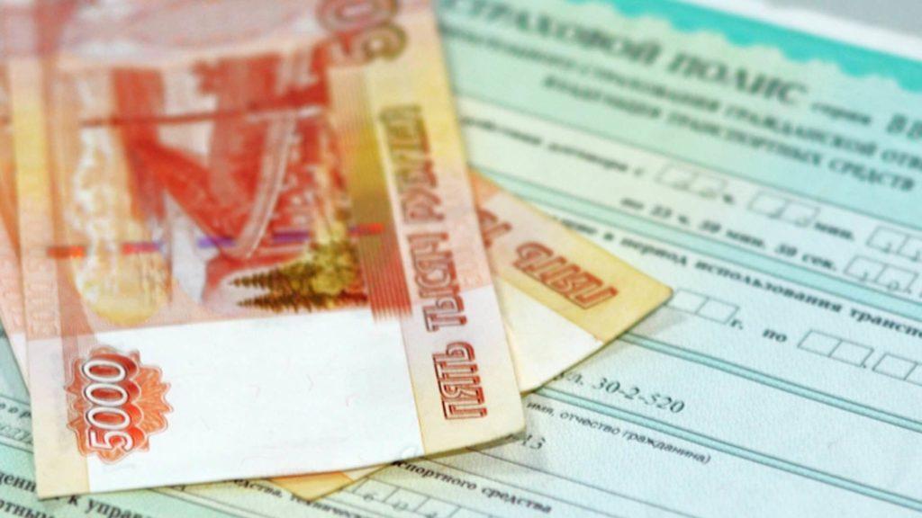 Договор цессии: какие налоговые последствия возникают припродаже долга — Бухонлайн